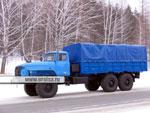 Автомобиль специальный для перевозки кузовов - контейнеров