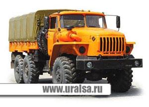 Урал-4320-0111-41