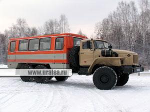 Автомобиль специальный 480736 (6x6) для перевозки вахтовых бригад по всем видам дорог и местности