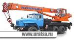 КС-45719-3А