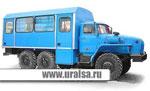 Урал-32551-0010-41