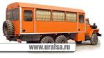 Урал-3255-0010-41