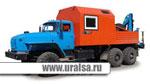 ГПА Урал 4320 с гидроманипулятором