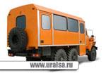 Урал-3255-0011-41