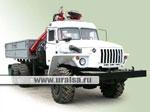 Автомобиль бортовой 58491B (Урал 5557) с краном-манипулятором