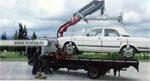 Эвакуатор автомобильный модель 3950