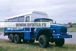 Автомобиль «Вахта»  шасси УрАЛ-325-0010-41