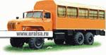 Урал 3255-41