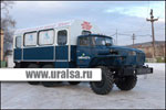 Урал 32551-41