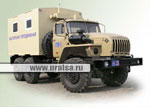 Мастерская передвижная ПАРМ 584 без токарного станка